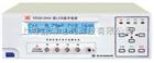 YD2810HB型LCR数字电桥