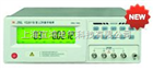 YD2775E型电感测量仪