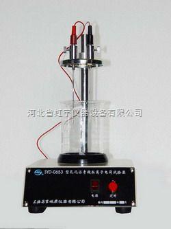 河北Z新乳化沥青电荷试验仪