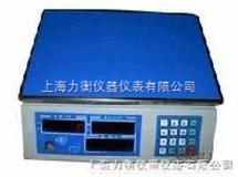 电子秤杭州省电电子秤 电子计价秤