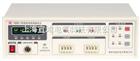 MS2621P-I程控泄漏电流测试仪