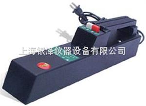 WD-9403E手提紫外灯