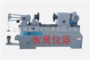 线材扭转试验机,线材扭转试验机生产厂家,线材扭转试验机报价
