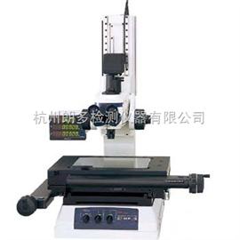 MF-2010BMITUTOYO三丰MF-2010B测量显微镜 二次元
