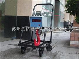 OCS-20★新品上市★3T上海搬运车称★吊磅称★河北2T搬运车电子秤