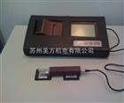 三豐Mitutoyo表面粗糙度儀SJ-310