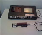 SJ-310三丰Mitutoyo表面粗糙度仪SJ-310