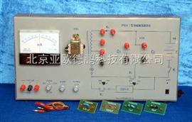 DP-J2434-1型電磁振蕩演示儀