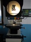 CPJ-3015Z万濠投影仪CPJ-3015Z
