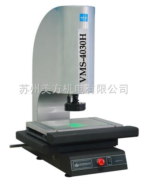 VMS-4030H万濠影像测量仪VMS-4030H