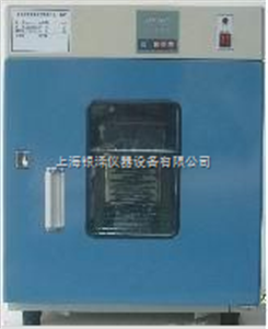 LDNP-9082BS电热恒温培养箱