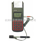PHT-3500phase2菲思图PHT-3500便携式硬度计