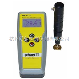 MET-U1Aphase2菲思图MET-U1A菲思图超声波硬度计