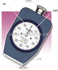 GS-719/709/720/753/751/701/706GS-719得乐TELCOCK橡胶硬度计