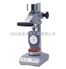GS-710GS-710得樂TELCOCK橡膠硬度計測試臺