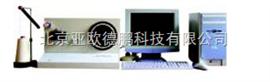 DP-YG171B-II型紗羽測試儀