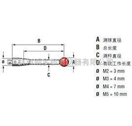 M2,M3,M4雷尼绍renishaw三坐标用红宝石测针