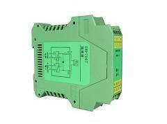 信号隔离器(二入二出)