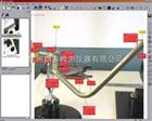 弯管测量系统弯管测量系统关节臂
