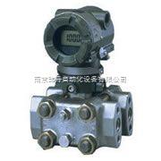 EJA130A-EJA130A高静压差压变送器