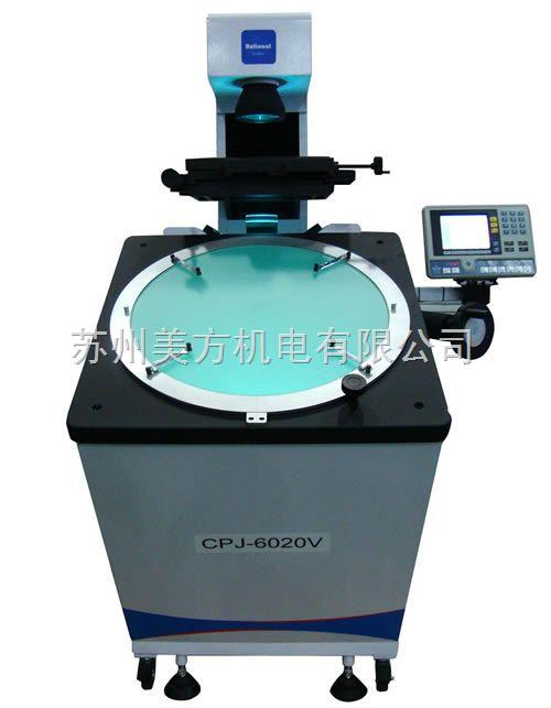 CPJ-6020V万濠大屏投影仪CPJ-6020V