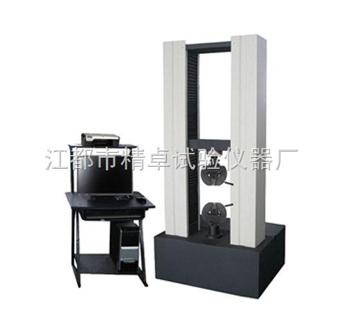 橡胶拉力试验机  橡胶拉力机