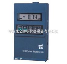 TR101宁波北仑总代理 国产TR101粗糙度仪