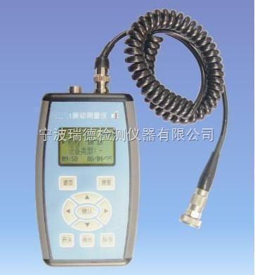 RD-11RD-11振动测量仪(标准型)