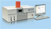 SK-2003A—连续流动氢化物发生双道原子荧光光谱仪