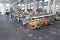 氯化鎂振動流化床干燥機