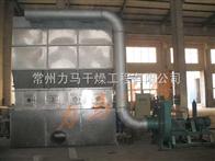 箱式沸騰流化床干燥機