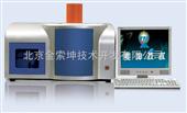 SK-锐析——连续流动进样氢化物发生双道原子荧光光谱仪