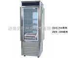 PGX-450B智能光照培养箱