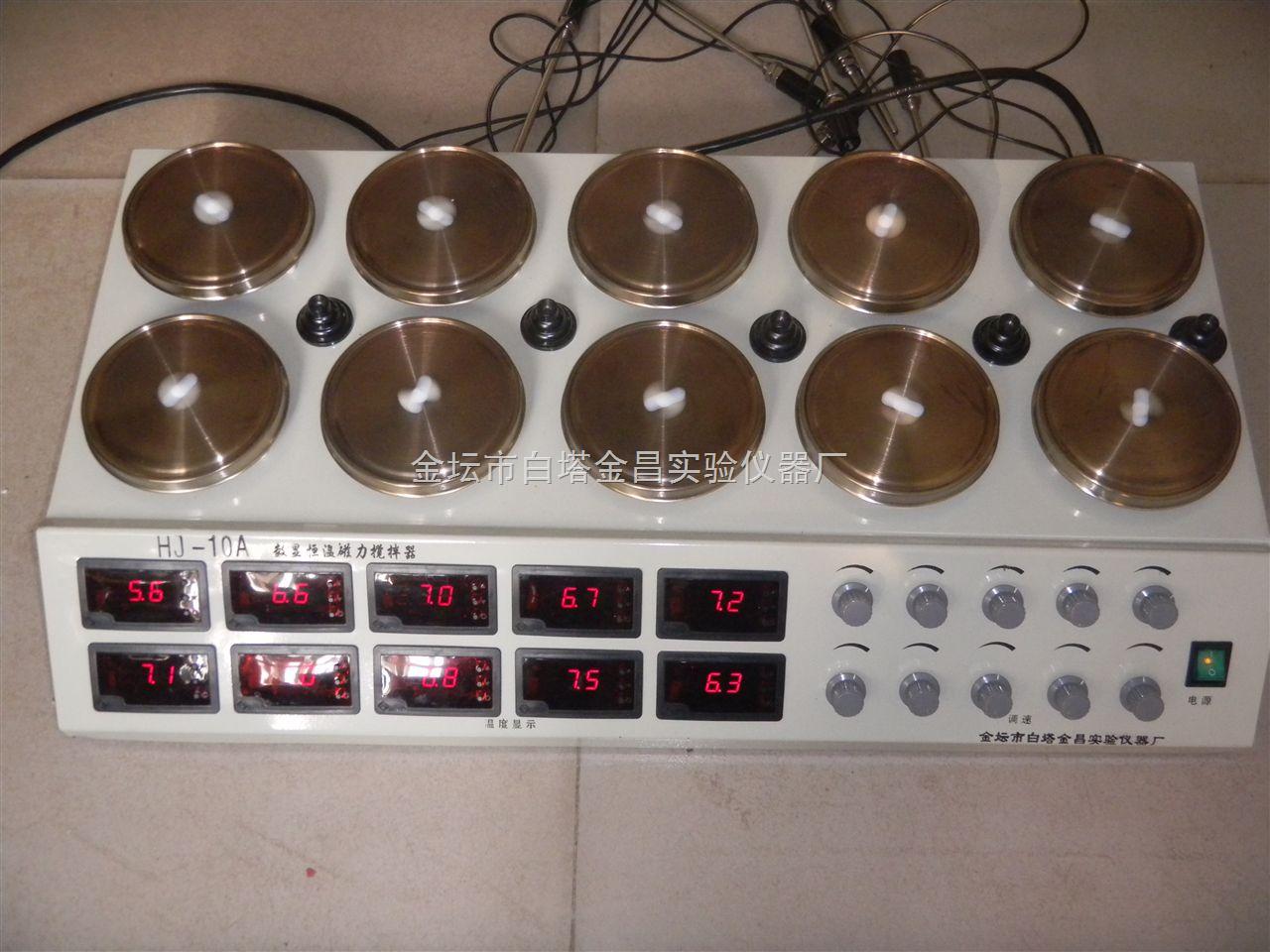 加热磁力搅拌器(十工位)