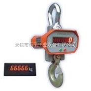 徐州吊称,南京电子吊称,20吨吊秤