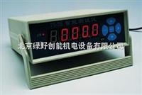 P01300智能数字显示控制仪表