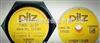 德国PILZ安全开关/中国合作伙伴