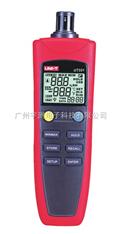 数字温湿度计UT331优利德