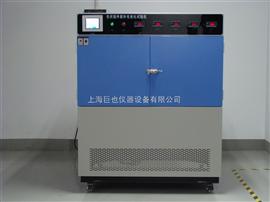 JY-KZG光伏组件紫外光老化试验机