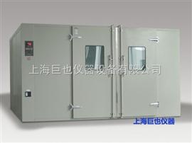 JY-GF光伏组件湿热试验机
