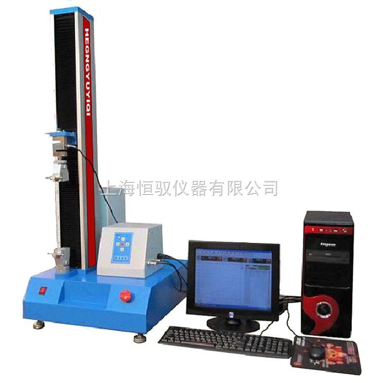 500N以下:电脑伺服式拉力试验机