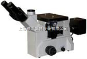 DX50金相显微镜(无限远)