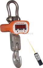 OCS-52T秤钢材电子秤,5T葫芦秤,钢材专用数显电子吊秤