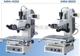 MM200/mm400/mm800MM系列 尼康工具显微镜