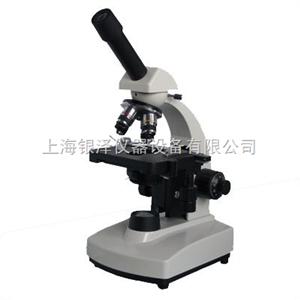 XSP-1CA单目生物显微镜