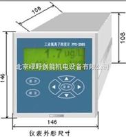 FLZ-85氟离子分析仪/氟离子检测仪
