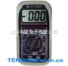 YF3503數位三用電表