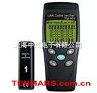 TM901網路纜線測試器