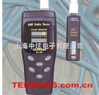 LC90网路缆线测试器