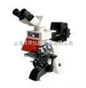 XYL-460落射荧光显微镜(无限远)